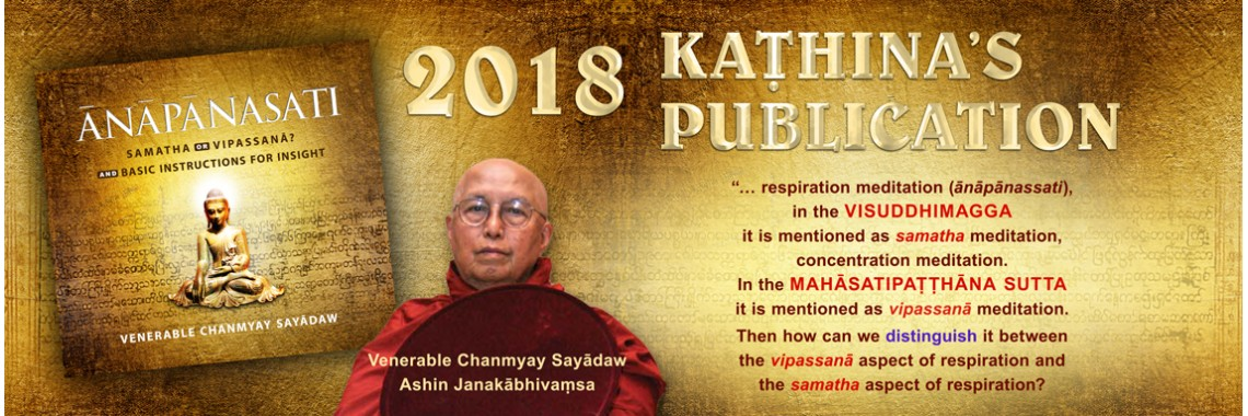 2018 Kathina's Publication