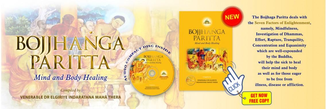 Bojjhanga Paritta