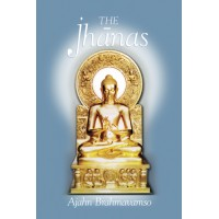 JHANAS, THE