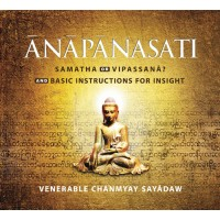 ĀNĀPĀNASATI:  Samatha or Vipassanā? and Basic Instructions for Insight