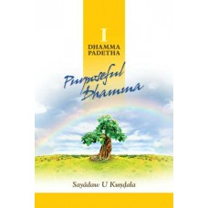 DHAMMA PADETHA I