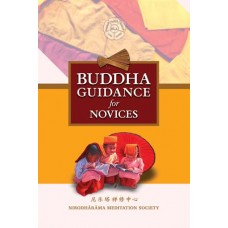 BUDDHA GUIDANCE FOR NOVICES