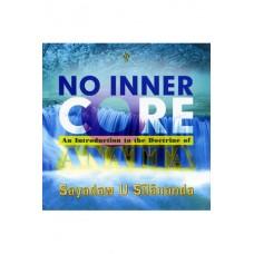 NO INNER CORE
