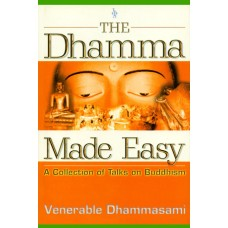 DHAMMA MADE EASY, THE