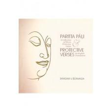 PARITTA PALI & PROTECTIVE VERSES (Second Edition)