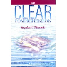 ON CLEAR COMPREHENSION