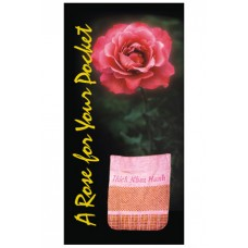 ROSE FOR YOUR POCKET, A