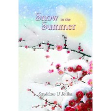 SNOW IN SUMMER (NEW COVER)