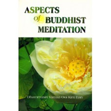 ASPECTS OF BUDDHIST MEDITATION