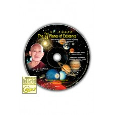 The 31 PLANES OF EXISTENCE (CD Only)