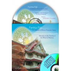 PARITTA PALI & DHAMMACAKKAPAVATTANA SUTTA (CD)