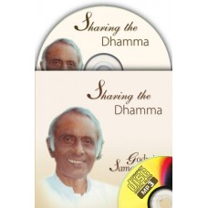 SHARING THE DHAMMA (CD)