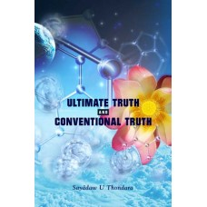 ULTIMATE TRUTH AND CONVENTIONAL TRUTH