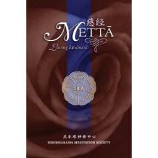 METTĀ, Loving-kindness (Nirodharama)